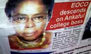Mrs. Grace Aba Inkoom, Was In A Publication By The Ghanaian Times Recently
