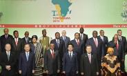 Japan promises $32billion in aid to Africa