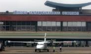 Petition: On Mishandling At Kotoka International Airport By Nacob Officials