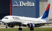 United and Delta Airlines unfair treatment of African customers