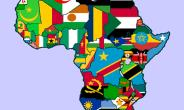 Africa Italy Excellence Awards Launched In Rome