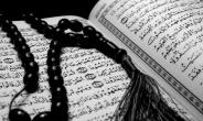 Islam Means Peace And Submission To The Will Of Allah