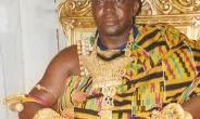 Asanteman Of North America Celebrates Asanteman Day In New York