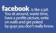 GHANA ON FACEBOOK:   WHAT IS THE MEANING OF FACEBOOK POKE.......?
