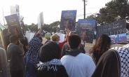 More Solidarity Actions for Palestine in Detroit