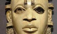 They Are Selling Queen-Mother Idia Mask And We Are All Quiet