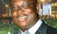 Breaking News: Court Chases KMA Boss Kojo Bonsu