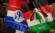 NPP UK Pays Tribute To The Late Mr Alex Seshie Vanderpuiye, NDC UK 1st Vice Chairman