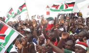 Research Into The Voter Pattern For The NDCFlagbearership Contest And Its Impact On The Electoral Fortunes Of The NDC