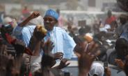 Buhari under Pressure to Disband DSS, Nigeria's Secret Police