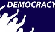 Is our democracy growing at all? Not so!!