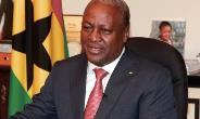 President John Dramani Mahama Of Ghana