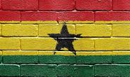 A Career in Ghana: When Expats Return Back Home