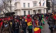 Ghanaians Demonstrate In London In The Presence Of President Mahama