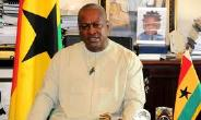 AN OPEN LETTER TO THE PRESIDENT OF THE REPUBLIC OF GHANA