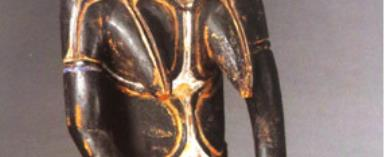 Seated female statue, Idoma, Nigeria, now in Musée du Quai Branly ,Paris, France.