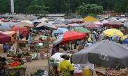 Market Place: Accra