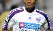 Asamoah Gyan, be Consoled – Ghanaians in France