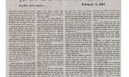 An article on war criminals and Jammat-Shibir which was published in the daily Sangbad on 11 February, 2010