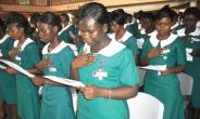 A Letter To The Ghana Registered Nurses And Midwives Association, GRNMA, Executive