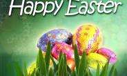 Easter Message From All Teachers Alliance Ghana (atag) To All Teachers