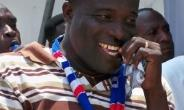Akufo-Addo Will Not Be Corrupt—Titus-Glover