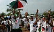 """""""NDC Has Failed Ghanaians"""" Declares Yakubu Tali"""
