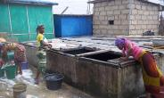 WAITING FOR WATER IN ACCRA-OLD FADAMA