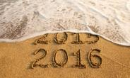 10 Things You Should Do Before The Year Ends