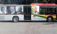 Public Accounts committee demands further probe into bus rebranding deal