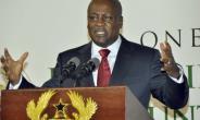 Mahama Orders New SADA Board To Address Corruption Reports