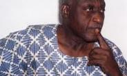 INTERNATIONAL DIMENSIONS TO THE KILLING OF KOFI AWOONOR