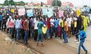 Boko Haram Inmates: Ohanaeze, Igbo Mandate Congress Demands Relocation  Ekwuluobia Prisons