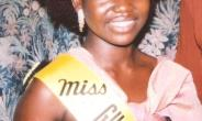 Miss Ghana Canada is Back