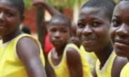 The Education Crisis In Ghana