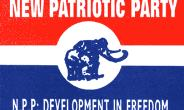 NPP Band Wagon Ready To Move On