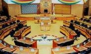 4th Republican Parliament Of Ghana Set Up To Fail