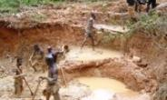 Fight Against 'Galamsey' Must Go On, Despite Bawumia's Visit To China