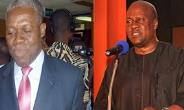 Support Mahama To Succeed -Veep