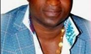 NDC Amsterdam Turns Heat On NPP's Chairman Wontumi