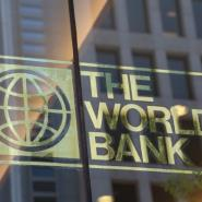 World Bank Injects US$50m Into Sustainable Mining Project