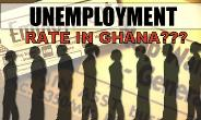 How Innovative Companies In Ghana Could Help End Youth Unemployment In The Bottom Strata Of Ghanaian Society