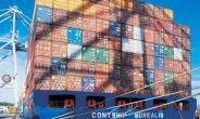 Slow Start Of 4th Quarter Affects German Exports