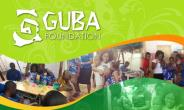 GUBA Expo 2014 Commemorates 5 Years Of GUBA Awards