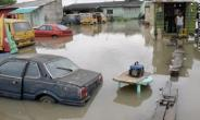 Flood Victims To Get Temporary Shelter