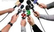 Egypt Climax Training Course For African Journalists