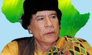 Why the West wants the fall of Gaddafi? An analysis in defense of the Libyan rais