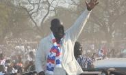 ROPAL Will Be Implemented Under Nana Akufo-Addo's Administration