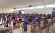 On FREE SHS: Fresh Students Thank Government
