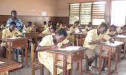 World Teachers Day Marked With Games In Takoradi